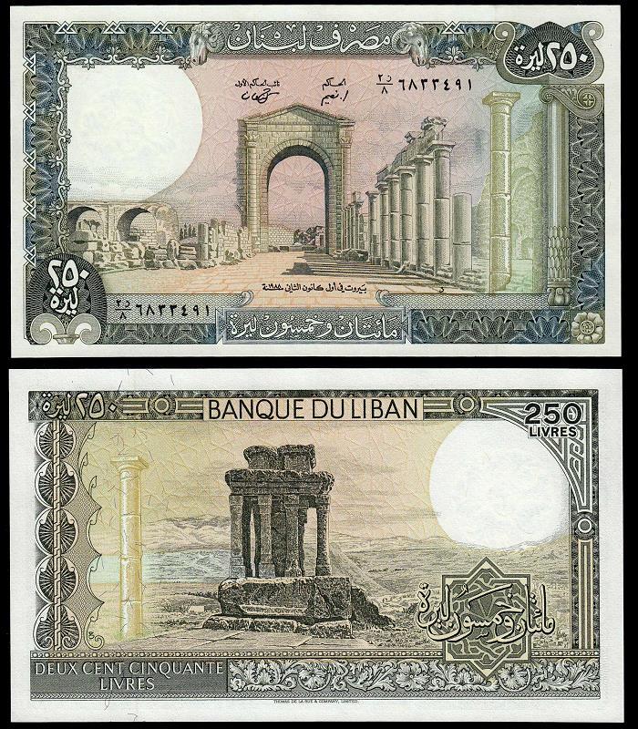 Lebanon P69 ancient Columns of Baalbek UNC 1988 Map of Lebanon 1000 Livres