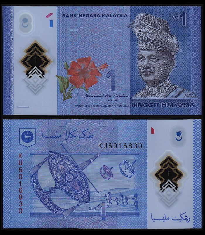 Details about MALAYSIA 1 RINGGIT (P51a) N  D  (2017) NEW SIGNATURE POLYMER  UNC