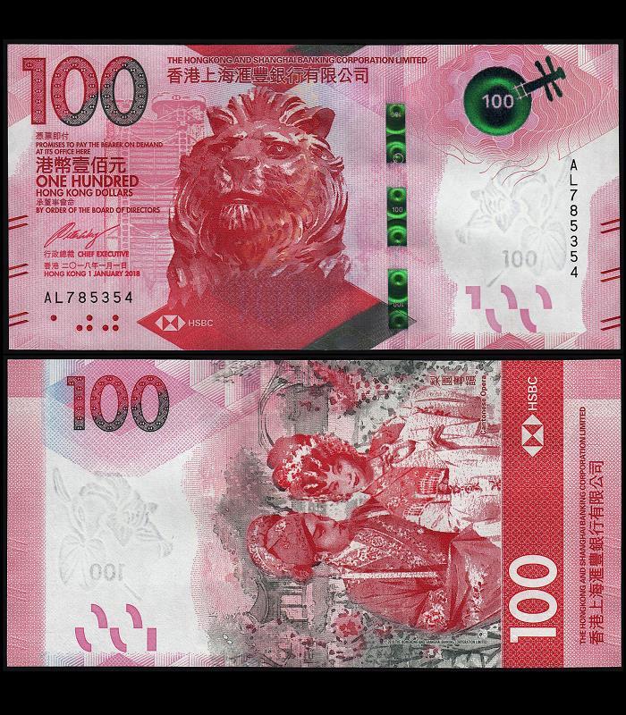 Hong Kong 100 Dollars P New Hongkong Shanghai Bank 2019 Unc Ebay